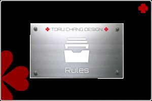 Rules_利用規約_【TORU CHANG DESIGN】オシャレなデザインで未来を変える|アメブロカスタマイズ|HP制作|ロゴマーク|SEO|サロン集客