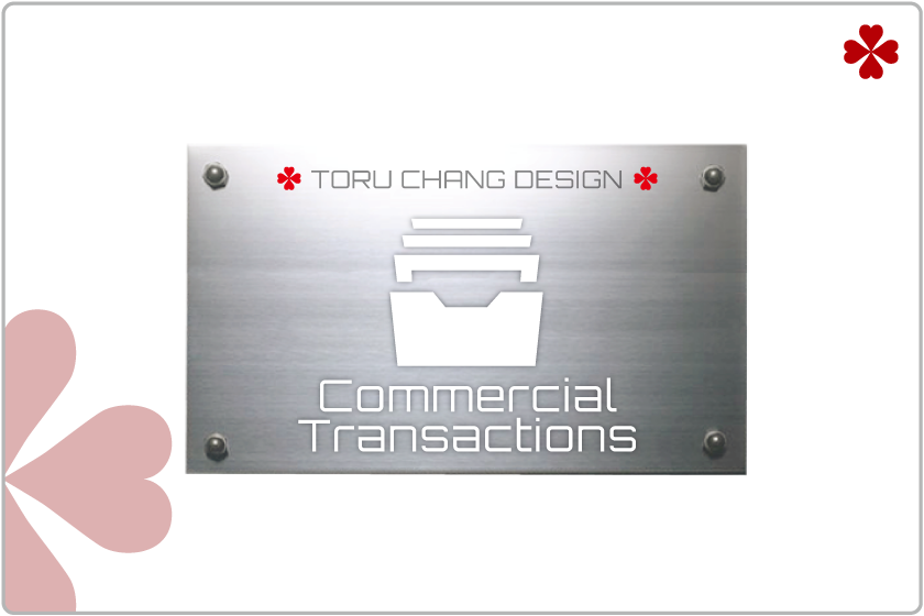 Commercial-Transactions_特定商取引法に基づく表記_【TORU CHANG DESIGN】オシャレなデザインで未来を変える|アメブロカスタマイズ|HP制作|ロゴマーク|SEO|サロン集客