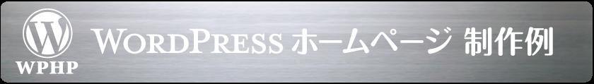 WordPressホームページ-制作例_【TORU CHANG DESIGN】オシャレなデザインで未来を変える|アメブロカスタマイズ|HP制作|ロゴマーク|SEO|サロン集客
