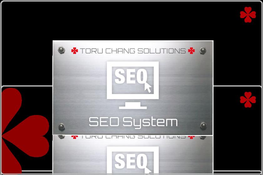 SEO-System_SEOシステム登録・運用_【TORU CHANG DESIGN】オシャレなデザインで未来を変える|アメブロカスタマイズ|HP制作|ロゴマーク|SEO|サロン集客