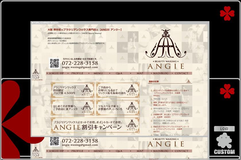 ANGIE_アメブロ,カスタマイズ,カスタム,大阪,Ameblo,Ameba,フルカスタマイズ,女性向け,サロン,ブログ,デザイン,集客,toru chang