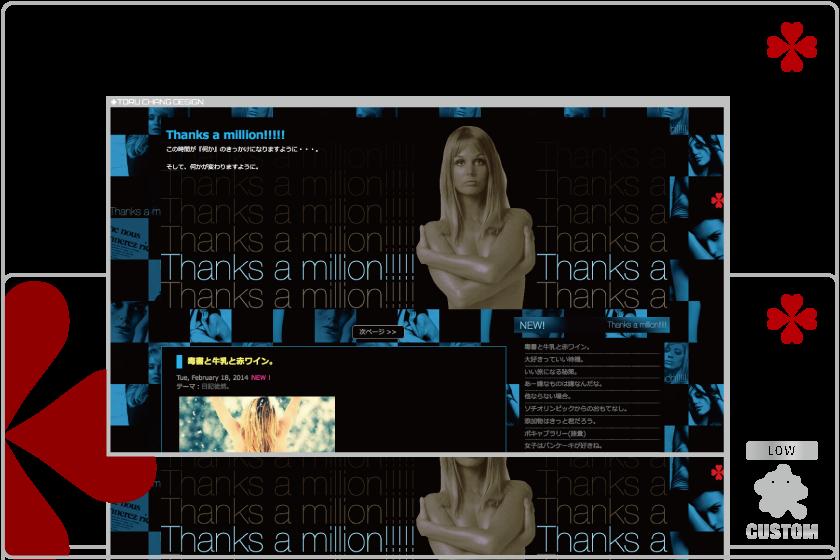 Thanks-a-million_アメブロ,カスタマイズ,カスタム,個人ブログ,Ameblo,Ameba,フルカスタマイズ,女性向け,サロン,ブログ,デザイン,集客,toru chang