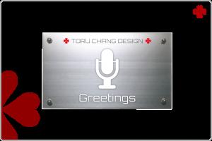 Greetings_ごあいさつ_【TORU CHANG DESIGN】オシャレなデザインで未来を変える|アメブロカスタマイズ|HP制作|ロゴマーク|SEO|サロン集客