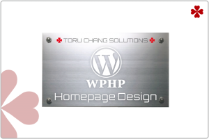 Homepage-Design_ホームページデザイン 概要_【TORU CHANG DESIGN】オシャレなデザインで未来を変える|アメブロカスタマイズ|HP制作|ロゴマーク|SEO|サロン集客