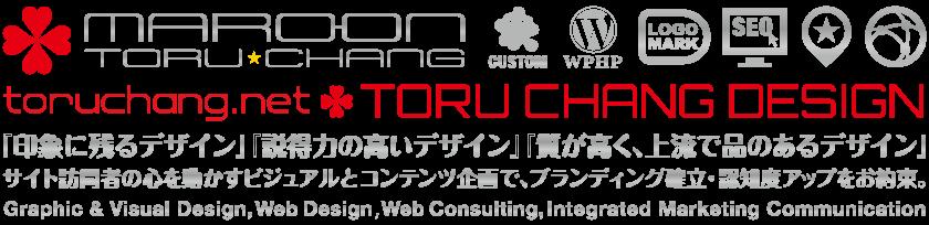 toruchang.net_アメブロ,カスタマイズ,ホームページ,デザイン,オシャレ,かわいい,ロゴマーク,女性向け,サロン,集客,toruchang,toru chang