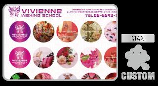 vivienne-school-ameblo_大阪,ワックス脱毛,スクール,アメブロ,カスタマイズ,カスタム,フルカスタマイズ,toru chang