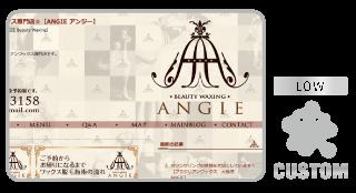 ANGIE-ameblo_大阪,アメブロ,カスタマイズ,カスタム,フルカスタマイズ,toru chang
