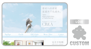 CREA-ameblo_大阪,占い,星読み,アメブロ,カスタマイズ,カスタム,フルカスタマイズ,toru chang