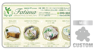 fatima-ameblo_大阪,グリーンピール,アメブロ,カスタマイズ,カスタム,フルカスタマイズ,toru chang