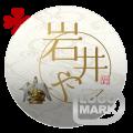 ロゴマーク・パーソナルロゴ_制作例,ロゴデザイン,ブランドマーク,キャラクター,オシャレ,かわいい,かっこいい,品がある,デザイン,Logo,Mark,toru chang,岩井や,富山