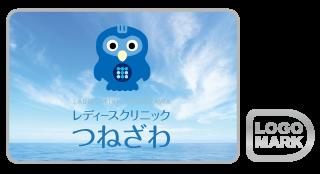 LC-TSUNEZAWA_ロゴデザイン,ブランドマーク,キャラクター,オシャレ,かわいい,かっこいい,品がある,デザイン,Logo,Mark,toru chang,LCつねざわ,レディースクリニックつねざわ,福井