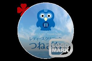 ロゴマーク・パーソナルロゴ_制作例,ロゴデザイン,ブランドマーク,キャラクター,オシャレ,かわいい,かっこいい,品がある,デザイン,Logo,Mark,toru chang,LCつねざわ,レディースクリニックつねざわ,福井
