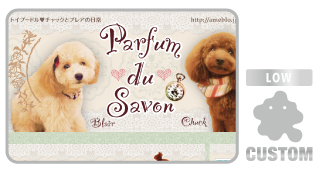 Parfum du Savon-ameblo_広島,アメブロ,カスタマイズ,カスタム,フルカスタマイズ,toru chang