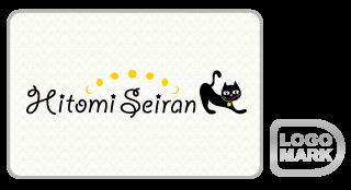 Hitomi Seiran_ロゴデザイン,ブランドマーク,キャラクター,オシャレ,かわいい,かっこいい,品がある,デザイン,Logo,Mark,toru chang,青蘭ひとみ,ジプシー占い,神奈川