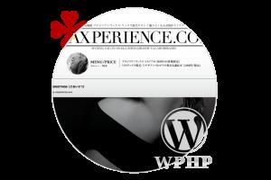 waxperience.com_WordPress,ホームページ,カスタマイズ,デザイン,レスポンシブ,女性向け,サロン集客,iphone,ipad,スマホ,タブレットPC,安い,料金,toru chang