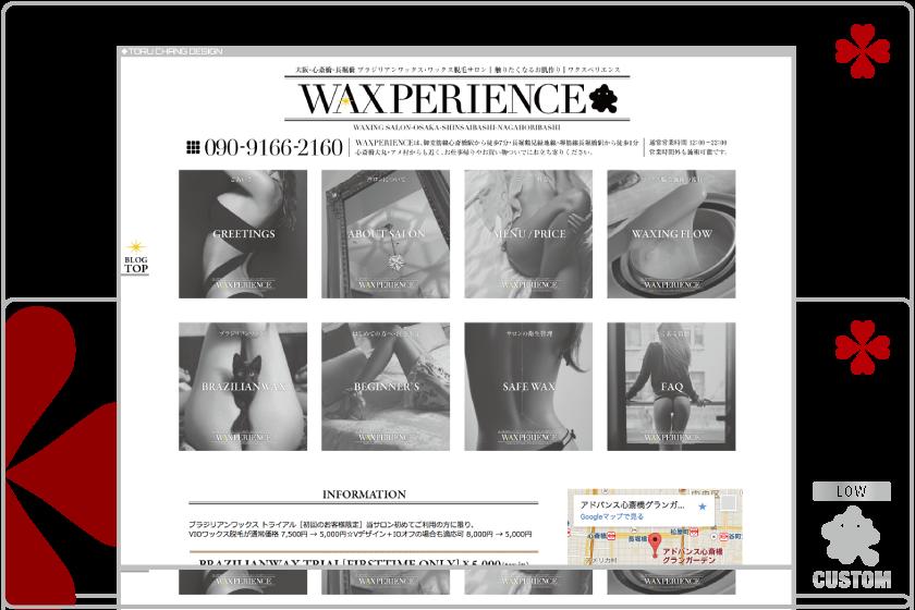 WAXPERIENCE-ameblo_東京,新宿,ブラジリアンワックス,アメブロ,カスタマイズ,カスタム,フルカスタマイズ,toru chang